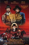 THE LAST DAYS OF FRANK  JESSE JAMES STANDEE