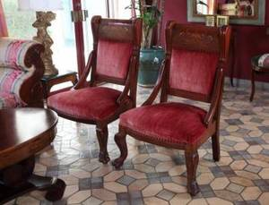 PAIR OF RENAISSANCE REVIVAL STYLE SIDE CHAIRS