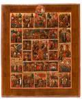 A RUSSIAN ICON OF THE RESURRECTION AND FEASTS YAROSLAVL REGION CIRCA 1850