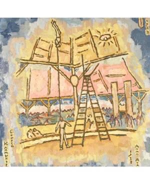 SERGEI KALMYKOV RUSSIAN 18911967 Circus