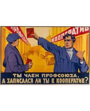 TY CHLEN PROFSOYUZA A ZAPISALSYA LI TY V KOOPERATIV 1927 SOVIET PROPAGANDA POSTER BY V SVESHIN