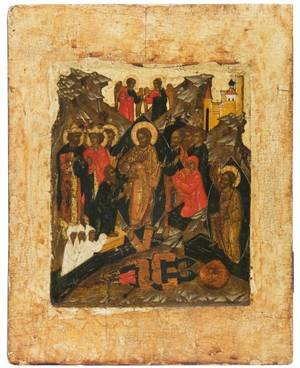 A RUSSIAN ICON OF THE RESURRECTION FROM THE TOMB AND THE DESCENT INTO HELL NOVGOROD SCHOOL 17TH CENTURY Faiths An Exhibition based upon the definition in the Epistle to the Hebrews xi 1