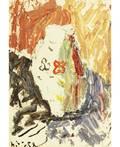 ANATOLY ZVEREV RUSSIAN 19311986 Vase