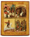 A RUSSIAN ICON WITH IMAGES OF THE NATIVITY THE MAGI AND VARIOUS SAINTS 19TH C