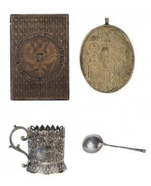 A GROUP OF FOUR RUSSIAN ANTIQUE ITEMS VARIOUS MAKERS 18751917