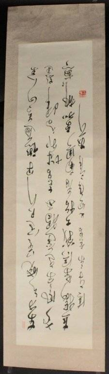 Chinese Calligraphy Scroll by Lin Shangzhi 1974