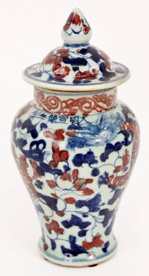 Chinese Iron Red  Blue Lidded Porcelain Jar