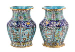A Pair of Cloisonne Enamel Faceted Vases