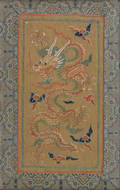 Two Chinese Textiles