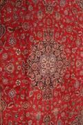A Kashan Carpet Central Persia