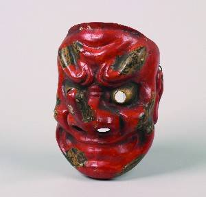 A Japanese Noh Mask