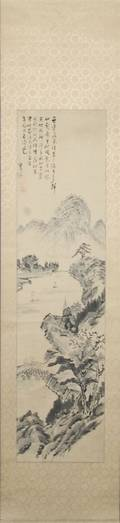 A Chinese Scroll Painting on Paper