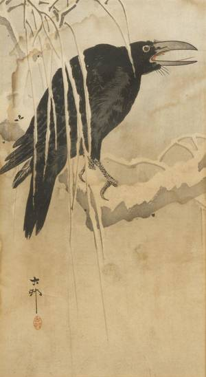 A Pair of Japanese prints
