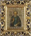 An Eastern Orthodox Icon of St Sergius