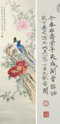 An Asian Scroll Painting on Paper of Peonies