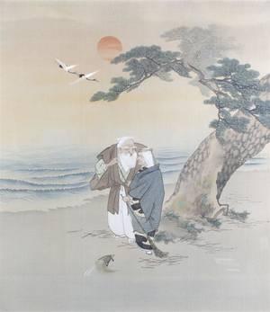 An Asian Painting on Silk