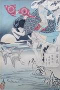 A Group of Two Japanese Wood Block Prints
