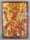 A Greek Icon