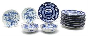 A Set of Eight Chinese Export Porcelain Plates