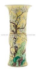A Chinese Porcelain Famille Juane Beaker Vase