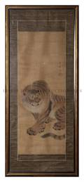 A Japanese Painting on Silk