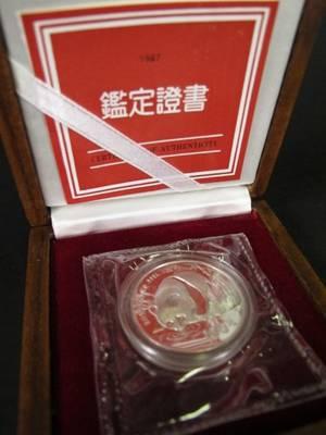 1987 China 1 Oz Platinum 100 Yuan Coin