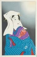 A Japanese Woodblock Print Kiyomitsu Torii