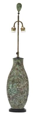 A Southeast Asian Bronze Vase