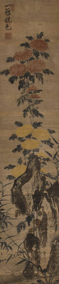 A Chinese Painting on Paper of Chrysanthemums