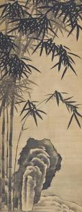 A Group of Two Chinese Paintings