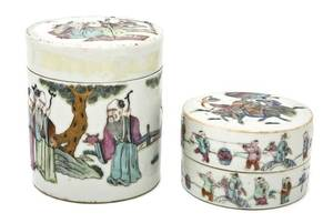 A Group of Two Chinese Porcelain Containers