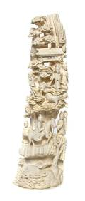 A Chinese Carved Ivory Mountain