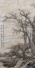 A Chinese Painting on Paper Chen Shao Mei