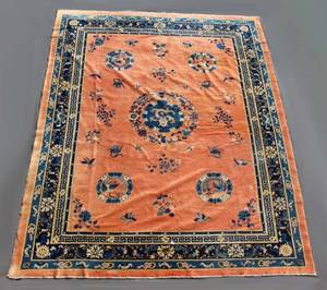 A Chinese Handknotted Rug