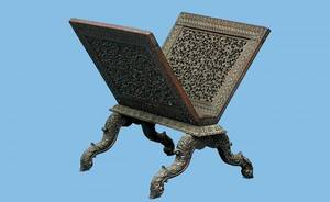 137 19th C Anglo Indian Burmese Folio Stand