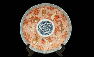 322 19th C Chinese Porcelain Imari Charger