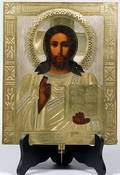 463 Russian Icon Jesus Son of God