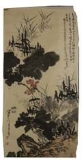 A Chinese Ink Painting on Paper
