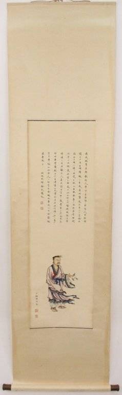 Chinese Calligraphic  Figural Scroll