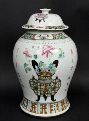 Chinese Lidded Porcelain Ginger Jar