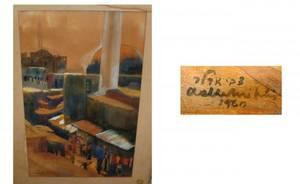 1074 20th Century Israeli City Scene Watercolor On P