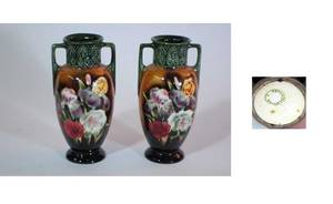 1112A 2 Early Czech HandPainted Pottery Urns
