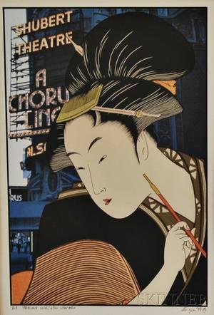 Michael Jay Knigin American b 1942 After Utamaro Profound Love