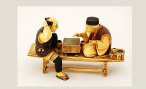 169 Oriental Carved Ivory Two Men playing game Okimon