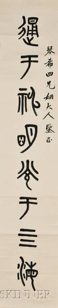 Calligraphy Couplet Hanging Scrolls