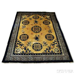 Peking Chinese Carpet