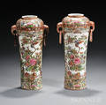 Near Pair of Rose Medallion Jars