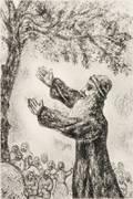 Marc Chagall RussianFrench 18871985 The Exhortation of Joshua