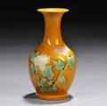 Mustardglazed Vase
