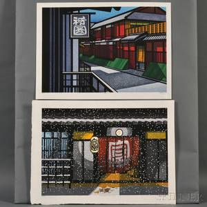 Clifton Karhu b 1927 Two Color Woodblocks